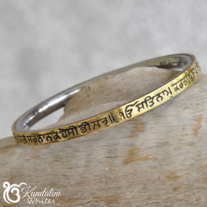 Brass and steel kara with Mool Mantra